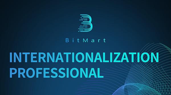 BitMart创始人夏尔特:做区块链行业的理想主义者