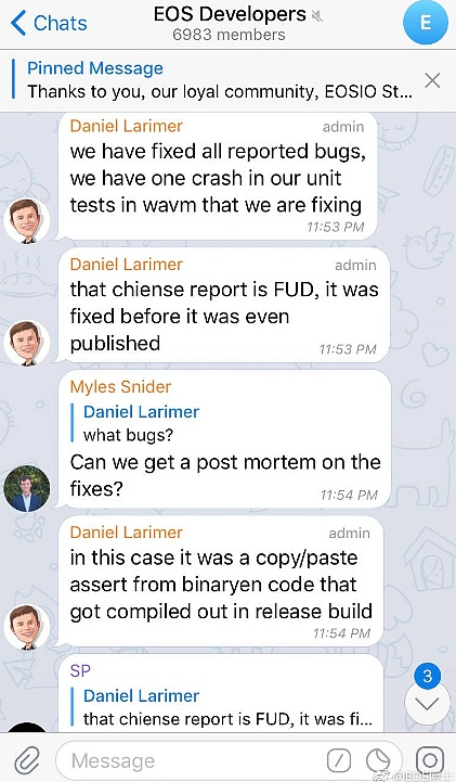 EOS创始人BM:EOS漏洞早在360披露前被修复