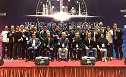 台北「链接未来」高峰论坛,十点共识:00后的区块链一代正在成长,这是希望所在。