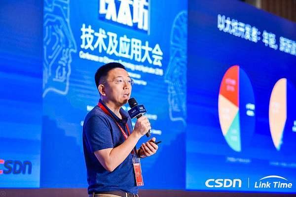 2018以太坊以太坊技术及应用大会在北京召开