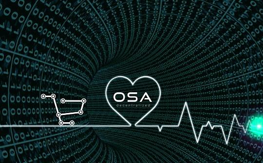 供应链的强效助推剂:人工智能和区块链技术