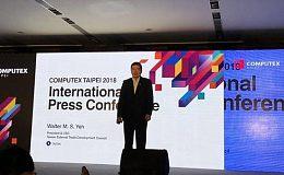 COMPUTEX 2018即将开幕 新增5G和区块链两大主题