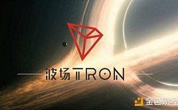 【TRON SR RANKING】波场TRON候选超级代表每日评级(6月13日)