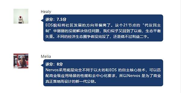 Nervos:颠覆区块链发展方向的基础公有链