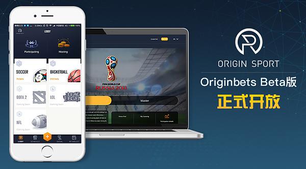 深度揭秘OKEx投票上币首个票数过亿的项目——Origin Sport(ORS)