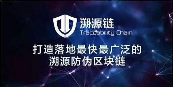 登陆3大交易所在即!TAC溯源链主打落地应用,向百倍币值进军!
