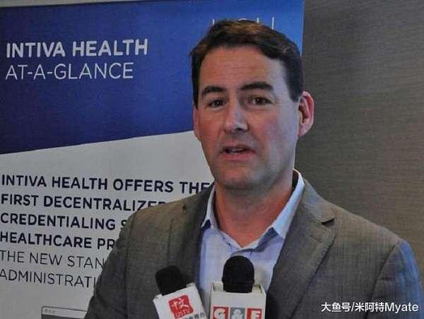 美国医疗区块链冠军项目Intiva Health举行尔湾路演