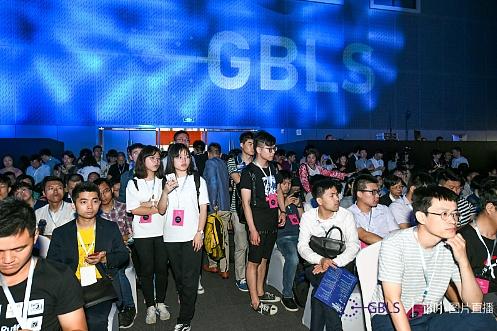 全球无眠区块链领袖峰会暨区块链产品与设备展(GBLS)