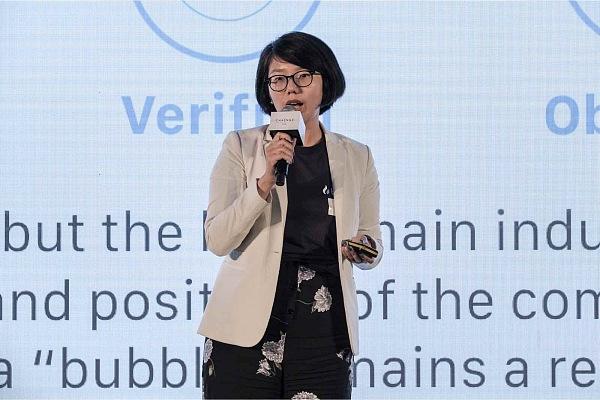 火币政府关系经理Mian Fan介绍火币媒体宣传