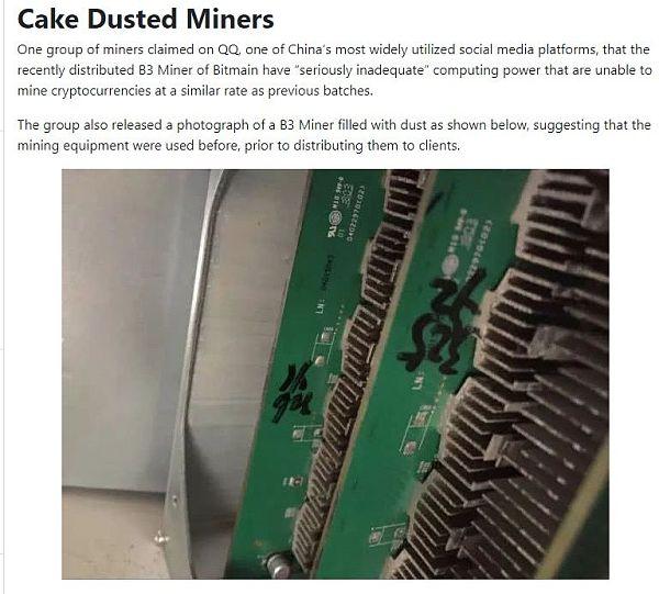 Token上涨潜规则:矿机公司的两手买卖
