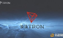 【TRON SR RANKING】波场TRON候选超级代表每日评级(6月14日)