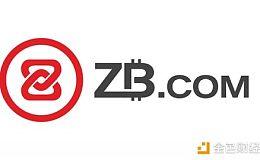 ZB.com关于开放第二期投票上币项目PDX充值及交易的公告