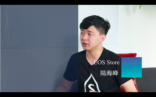 EOS生态你爱来不来 HelloEOS梓岑(下) 欧链·宁话区块链 EOS超级节点访谈【视频】