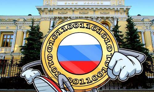 俄罗斯财政部:加密货币交易不符合标准税收惯例