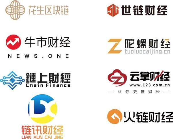 2018广西美丽南方国际区块链高端论坛将于6月9日举行