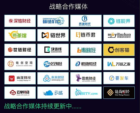 柚子杯黑客马拉松巡回赛发起方BTC Media亚太区CTO古千峰教会你如何选拔区块链技术人才