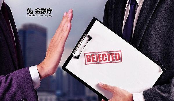 不满足合规要求 日本金融厅已勒令FSHO交易所永久关闭运营