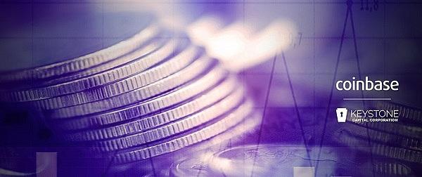 为满足监管机构合规要求 Coinbase拟收购券商Keystone Capital
