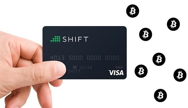 Shift在美国推出一种比特币借记卡