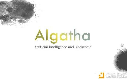 只要有数据,讓AIgatha来帮你预测大小事