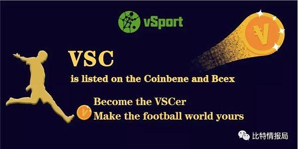 VSC大涨,持币者逃过大盘走低