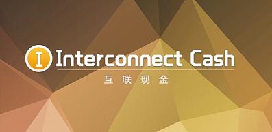 互联现金,数字投资行业的领导者