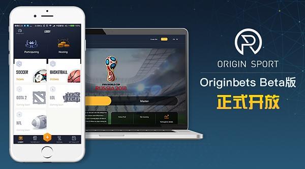 Origin Sport(ORS)在OKEx首期投票中竞选成功,引燃2018世界杯