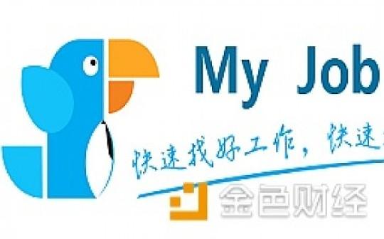 MyJob区块链招聘平台中的Token体系设计