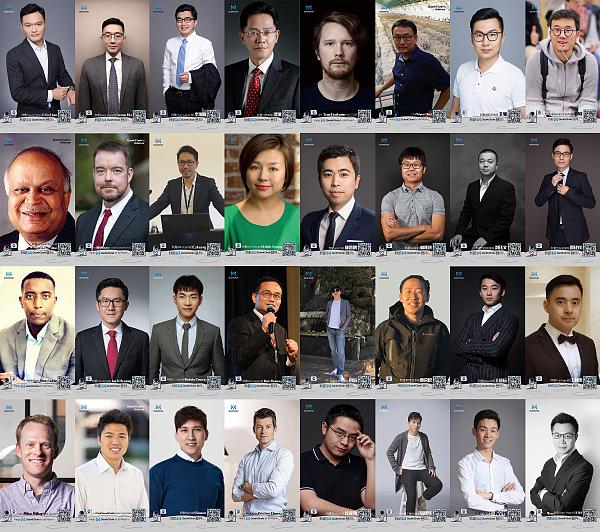 众多国际战略投资人与QuarkChain携手共建公有链生态