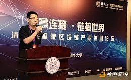 数据院区块链产业发展论坛:现行实践者的理解和畅想
