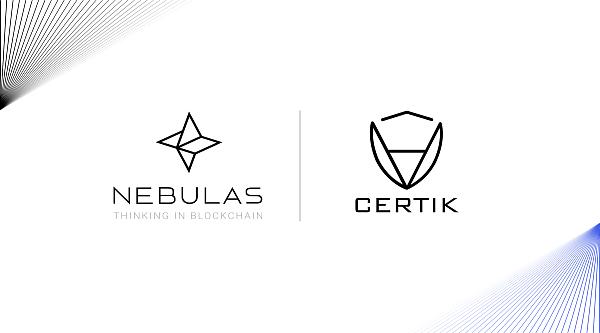 星云和CertiK达成战略合作  形式化安全验证为区块链保驾护航