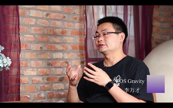 EOS Gravity引力区 李万才(上) 欧链·宁话区块链 EOS超级节点访谈【视频】