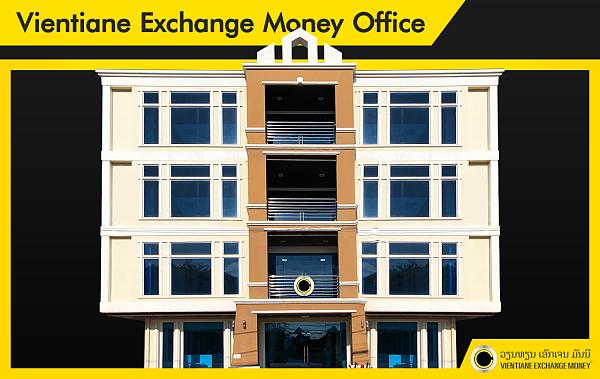 (Vientiane Exchange Money)