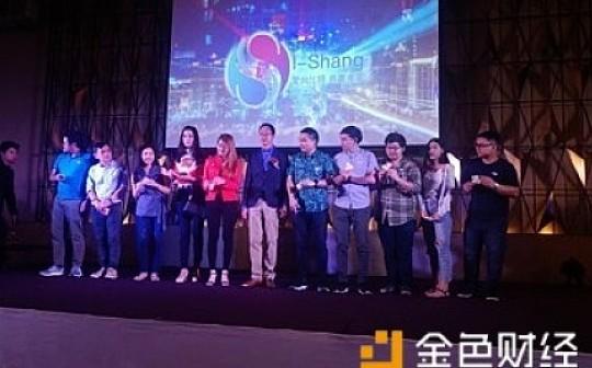爱尚科技于曼谷盛大开业——暨曼谷区块链爱好者交流会