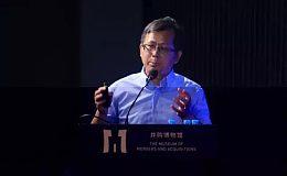 曹辉宁获任中国区块链应用研究中心常务理事:打造链上华尔街