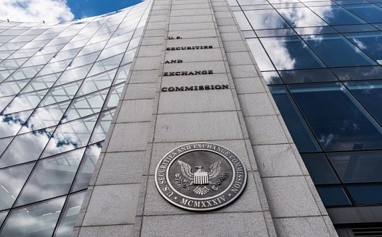 金色财经独家|SEC将召开市政厅会议 讨论加密货币及投资者关心问题