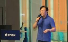 链石杨光:利用区块链技术重塑票务生态