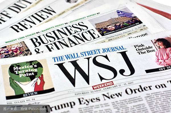 华尔街日报评选25家初创上市科技公司 5家区块链公司入选