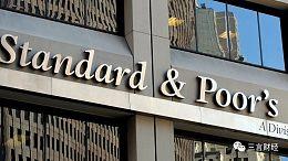 【三言·头条】三大评级机构提醒比特币风险,或将降级参与比特币期货清算业务的银行