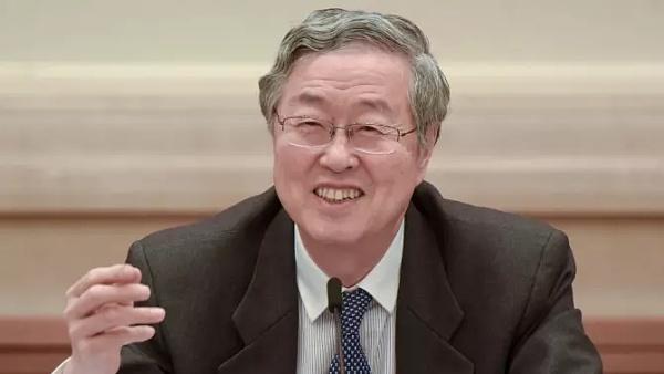 周小川示警纯炒作性加密货币 金融要为实体经济服务
