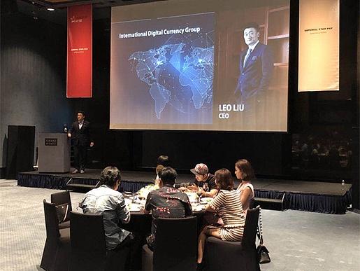 IDCG与韩国IMPERIAL STAR 达成战略合作,共筑数字货币新交易模式