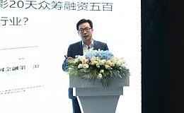 杨东:对ICO要疏堵结合,既打击违法犯罪又要疏导规范