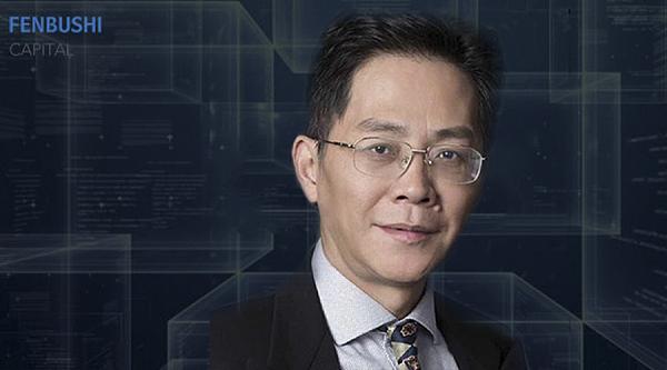 专访分布式资本沈波:ICO是对数字新大陆的探索,投资组合披露
