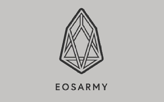 EOSARMY.io超级节点竞选团队实力一览