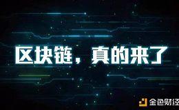 """从""""2018智能+新商业峰会""""我们读懂了什么?"""