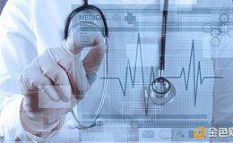价值无限,康健链用区块链技术打造健康管理新模式