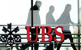 瑞士银行CEO:区块链将改变金融服务行业的成本基础