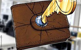 韩国再出黑客事件,加密交易所Bithumb被盗走价值3000万美元的加密货币