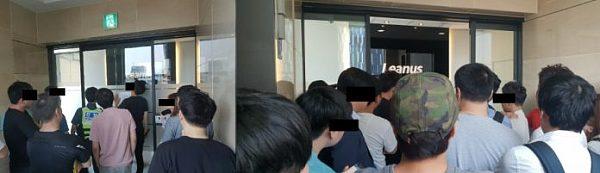 遭黑客攻击的韩国加密货币交易所计划重启服务