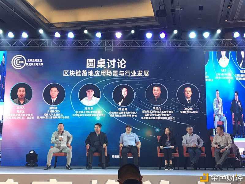 新加坡区块链技术基金会会长朱红兵:应从更窄的方向进行区块链应用的落地